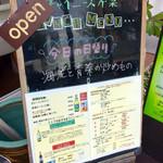 チャイニーズ 芹菜 - 立て看板(黒板)。