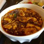 チャイニーズ 芹菜 - ミニ麻婆飯のアップ。