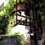 Restaurant Chez Noix - 看板