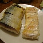 鯖街道 花折 下鴨店 - 鯖寿司とわかさ雀