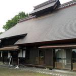 名主の館 - 店外観。築二百年の古民家。
