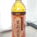 成城石井 - モーリーカチャ茉莉花茶138円