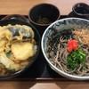 Sanoya - 料理写真:天丼定食