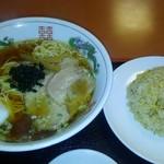 新三陽 - 料理写真: