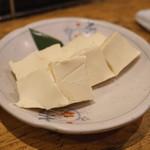 赤羽 トロ函 - 自家製クリームチーズのみそ漬け