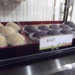 荒川屋製菓舗 - 料理写真:おはぎ