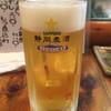 はっかい - ドリンク写真:静岡麦酒