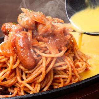 ◆【名古屋飯】が充実してます♪出張など県外からのお客様も◎
