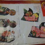 長太屋 - 松阪牛肉亭 長太屋(三重県志摩市)食彩品館.jp撮影