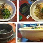 長太屋 - ビビンバ。食彩品館.jp撮影