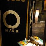 Maru - 地下に降りたところ