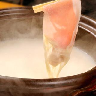 美容効果抜群◎三河豚ロースの豆乳しゃぶしゃぶ