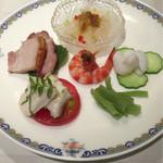 中国料理 桃花林 - 特製盛り合わせ冷菜 (銘々盛り)