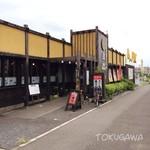 米どころん 自然 - 2016  店頭