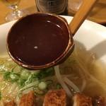 宮廷飯店 - 済んだスープ