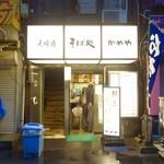 56422659 - [2016/10]そば処 かめや 新橋店