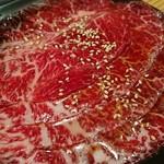 炭火焼肉ホルモン 煙 -