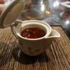 九份阿妹茶酒館 - ドリンク写真:しかも、おかわり自由。