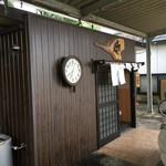 初花 - 玄関