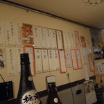茶猫食堂 -
