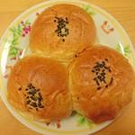 シェリール - 料理写真:3食あんぱん…税込280円