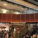 はしたて - はしたてはSUVACOにお店があるんですよ。 JR京都駅からこのエスカレーターを使って上に上がります。