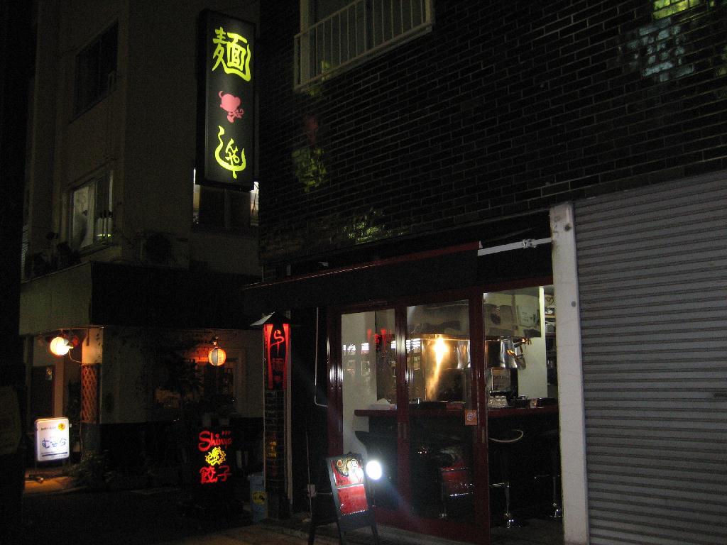 高円寺 餃子BAR Shinya麺