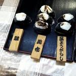 庄内屋米店 - 白米ゾーン
