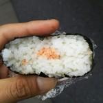 庄内屋米店 - 鮭の中身
