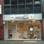 ベジフルカレー 福島駅前店 - 外観