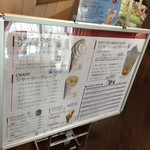 56432921 - 201609 IDEBOK 店頭メニュー