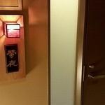 56436013 - 110平米特別室