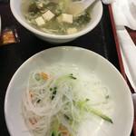 天津飯店 - 小鉢とスープ(ランチ共通)