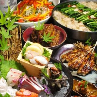 【昼飲み】選べる鍋付飲み放題90分コース3500円