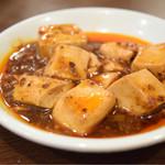 一味玲玲 - 定食セットの麻婆豆腐。あくまでオプションな量。