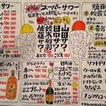 餃子と牛たん 居酒屋おおとら 宮益坂本店 -
