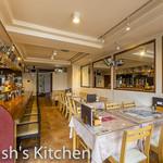 アラシのキッチン - https://www.arashskitchen.net/menu
