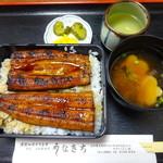 56441552 - うな重(並)(1980円)
