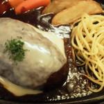 キッチン ベルキッド - チーズハンバーグ