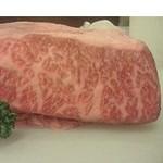 キッチン ベルキッド - 特選ザブトン肉