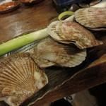 岩山海 - ホタテ貝と大山ネギ