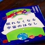 56447934 - オトナの絵本