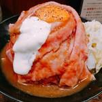 洋食 大野亭 - ローストビーフ丼定食   肉増し    ¥1611