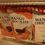 HAPPY MANGO - マンゴーチョコレート