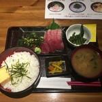 56451328 - 本鮪定食、1,000円