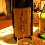 56452302 - 月桂冠 純米大吟醸 古酒♪