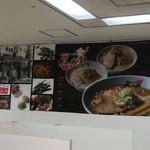 梅光軒 - 近鉄百貨店奈良店の催事