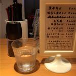 麺屋 八海山 - また行きたい‥