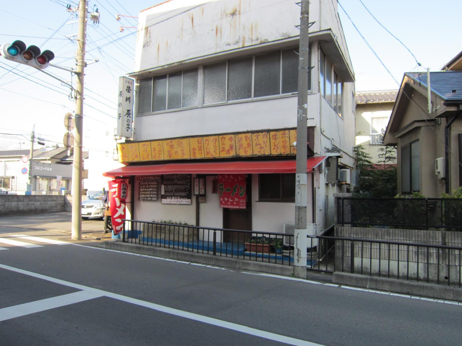 辰の子食堂