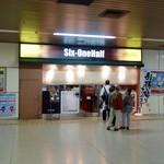 シックスワンハーフ - [2016/09]シックスワンハーフ・開店前から列を成しています。